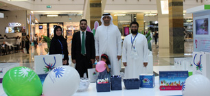 Hamdan Medical Award concludes its awareness campaign on rare diseases within the UAE