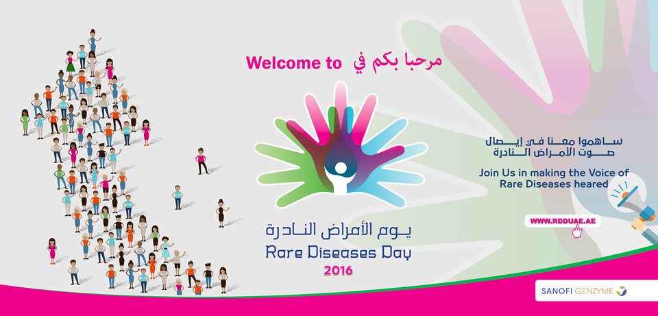 2016 UAE Rare Disease Day